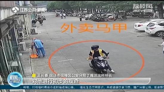 男子抢劫后拖拽受害人十多米 逃跑途中换装三四次