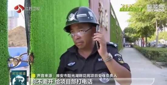 """淮安宿迁连云港存在扬尘污染等问题 """"气""""质堪忧"""