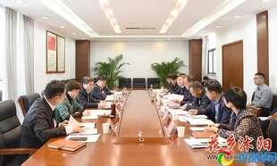 卞建军主持召开县委审计委员会第三次会议