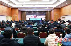沭阳县组织收听收看全市安全生产工作电视电话会议