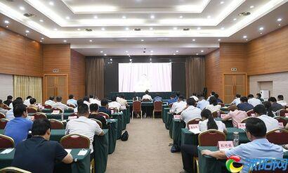 沭阳组织收听收看全省安委会会议