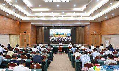 沭阳组织收听收看全国安全生产电视电话会议